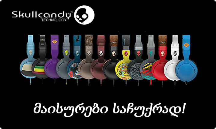 Skullcandy-Hesh2-head